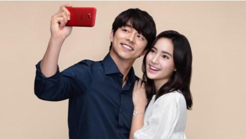 Gong Yoo dan Tatjana Saphira